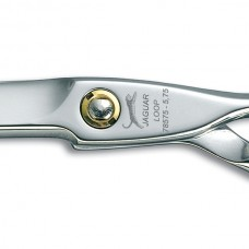 Jaguar Loop Scissors
