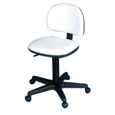 Elite beauty stool
