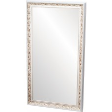 Noble Styling Mirror