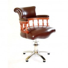 WBX Windsor chair